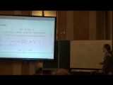 Лекция 3 - Введение в комбинаторику слов - Анна Фрид - Лекториум