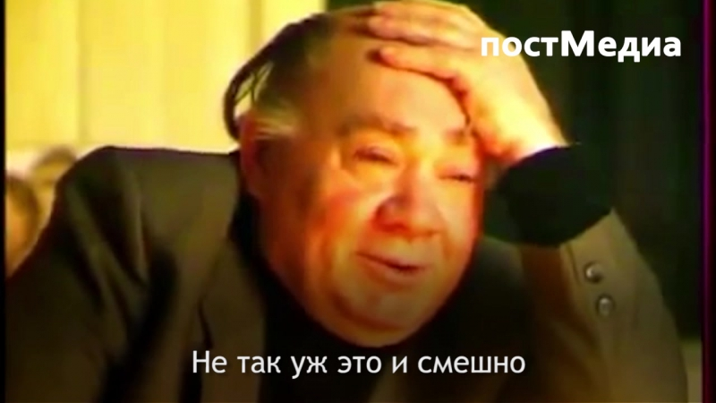 Леонов о Джентельменах удачи