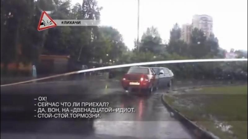 HUMOR - BULENВодить по-русски. Выпуск 83 _ 25.10.2016