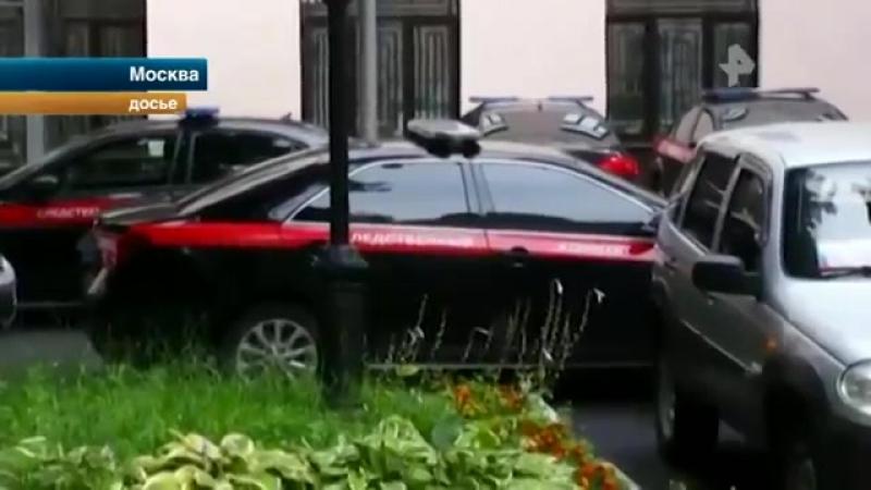 Завершено расследование громкого дела Генерала СК Михаила Максименко