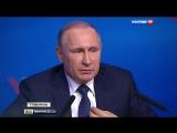 Владимир Путин об убийстве Царской семьи, Библии и коммунизме (25.01.2016)