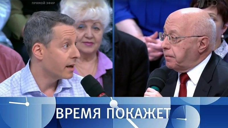 Германия против санкций. Время покажет от 20.04.18 с участием Сергея Кургиняна
