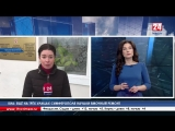 Включение корреспондента «Крым24» Марины Патриной из Белогорского района