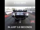 Разгон до 515 км/ч за 3,9 секунды
