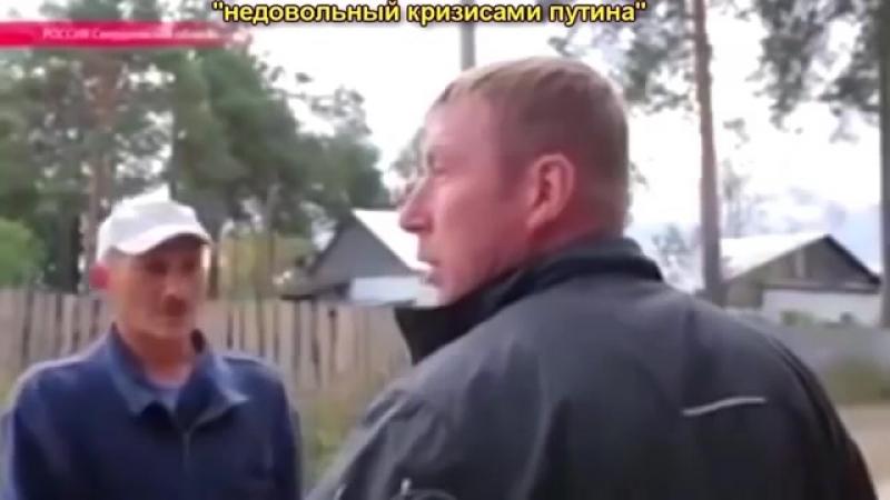 Вопросы, на которые Путин никогда не ответит. Часть 1 (прямая линия) (1)