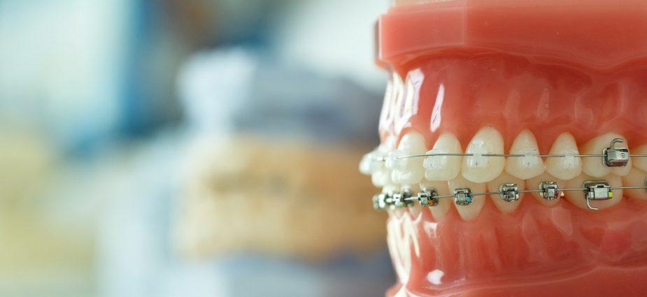 Что такое стоматология