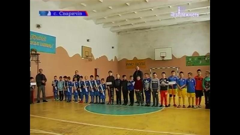 Команда юних футболістів Сваричівської ЗОШ перемогла у змаганнях за Кубок «Ураган»