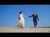 Катя и Рома - свадебный видеоклип Шпола | Черкассы (videolife.com.ua)