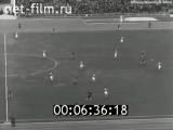 14/10/1956. ЧСССР 21 Тур. Спартак - Динамо (Киев) 4:3