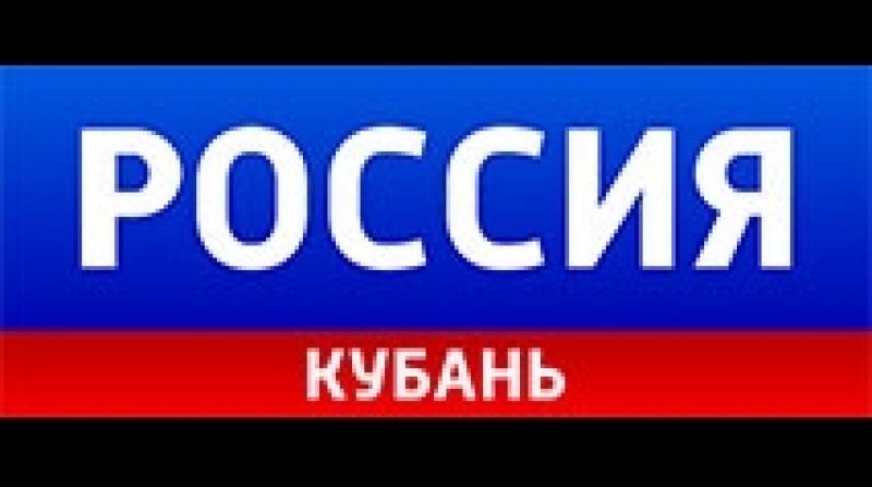 Переход с России 1 на ГТРК Кубань