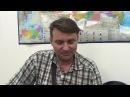 Видео отзыв о средстве от запаха мочи животных DuftaPet. (Дуфта Dufta)
