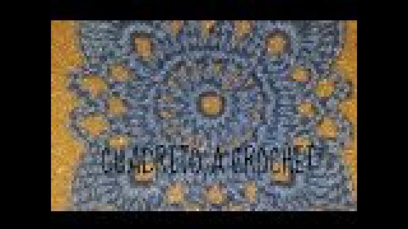 Motivo cuadrado a crochet 2 | paso a paso | tutorial fácil y rápido