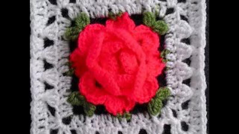 Crochet flower granny square Роза в квадрате крючком