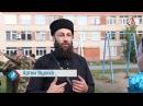 Новости Миасса Главная тема - Казаки - разбойники? Артём Яценко