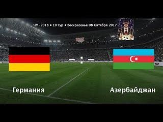 ставки на матч Азербайджан Беларусь