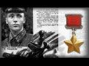 Виктор Талалихин лётчик совершивший первый ночной таран во время Великой Отечественной войны