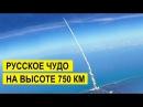СЮРПРИЗЫ ДЯДИ ВОВЫ А-235 ВЕЗДЕ ДОСТАНЕТ война новости а 235 нудоль ракета с-500 виде...