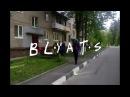 Slav Friends - Blyats