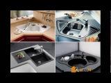 Какие бывают угловые мойки для кухни фото