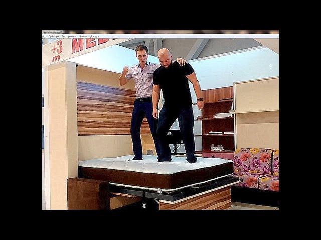 Кровать трансформер ,краш-тест, шкаф-кровать,смарт 3м2