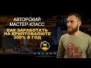 Как заработать на криптовалюте от 300% | VSE PROSTO Артем Сафонов