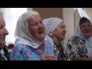 Песенные традиции села Александрии (Ставрополье). Август 2017