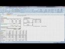 Расчет бизнес идеи в Excel.