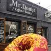 Mr.Donut coffee & bakery