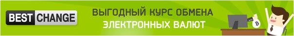 💰 Крупнейший мониторинг обменников недавно запустил партнерскую програ