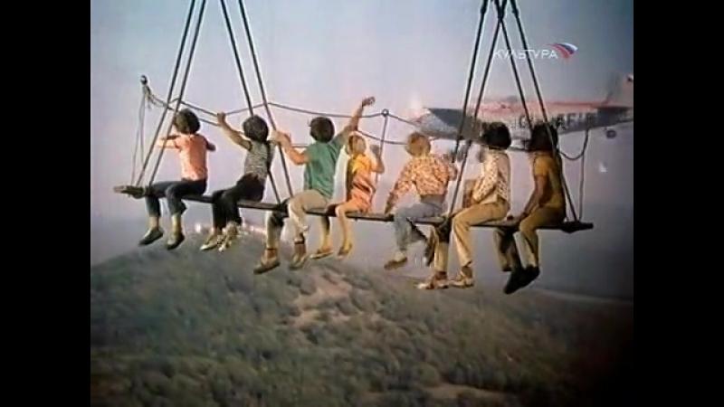 Приключения в каникулы 10 серия (Чехословакия, 1978-1980)