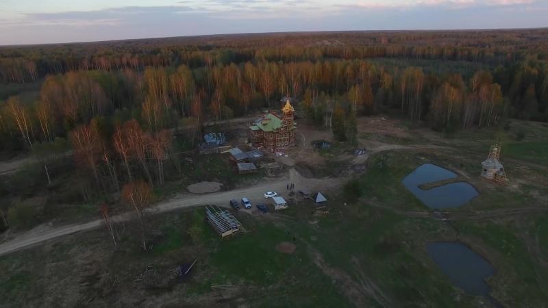 Асташово (Осташево) - Летопись Русской Усадьбы