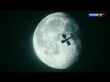 Салют-7. История одного подвига (2017) 1080HD [vk.com/KinoFan]