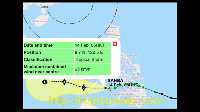 Typhoon SANBA turned into a tropical depression and do not threat to Sanya City, Hainan Island, China