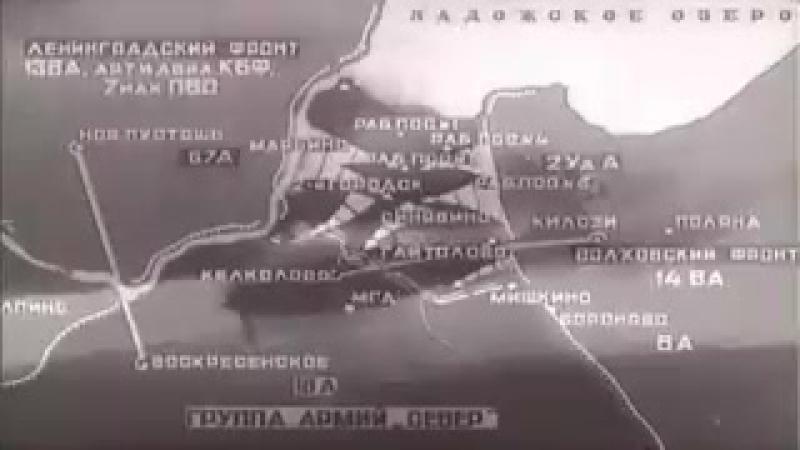 Прорыв блокады Ленинграда. Операция «Искра» 1943