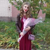 Алина Николаенко