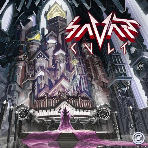 Savant альбом Cult