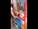 удача в автомате