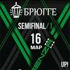 Фестиваль Emergenza 2017/18 Минск - Semifinal/1