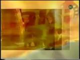 staroetv.su   Политическая реклама (Новый канал, 2004)
