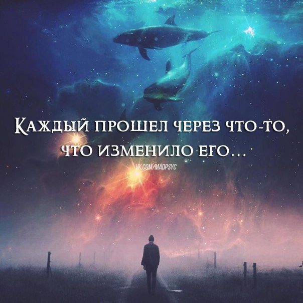 Фото №456290758 со страницы Данила Селихина