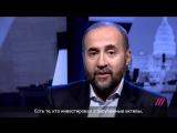 Андрей Мовчан о «кремлевском докладе»