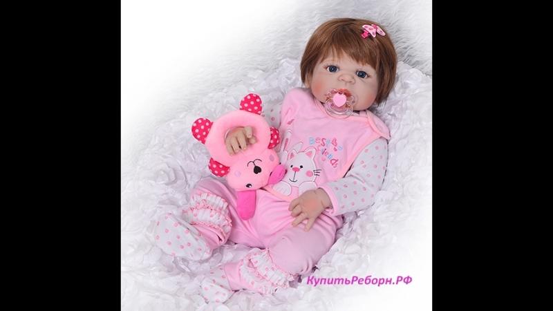 Кукла реборн Анечка