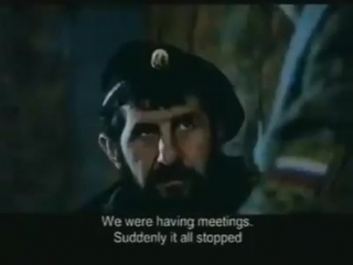 Переговоры чеченского и российского военных во время перемирия, 1995 год