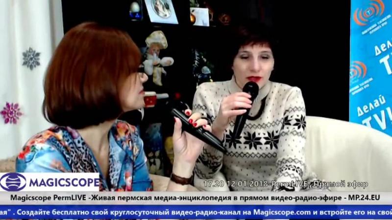Наталия Тихонович- Serendipity 2001- Межкультурное ток-шоу