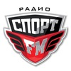 Спорт FM Тольятти [Официальное сообщество]