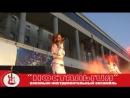ВИА Ностальгия Промо ролик