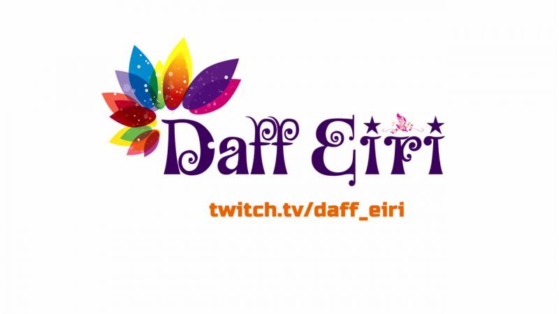Daff Eiri