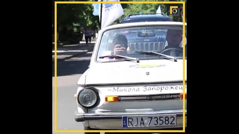 250 баксів за розмитнення: як Запорожця з України у Польщі реєстрували