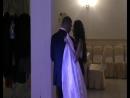 Наш первый танец )