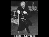 Сцена грозы из оперы П.И.Чайковского